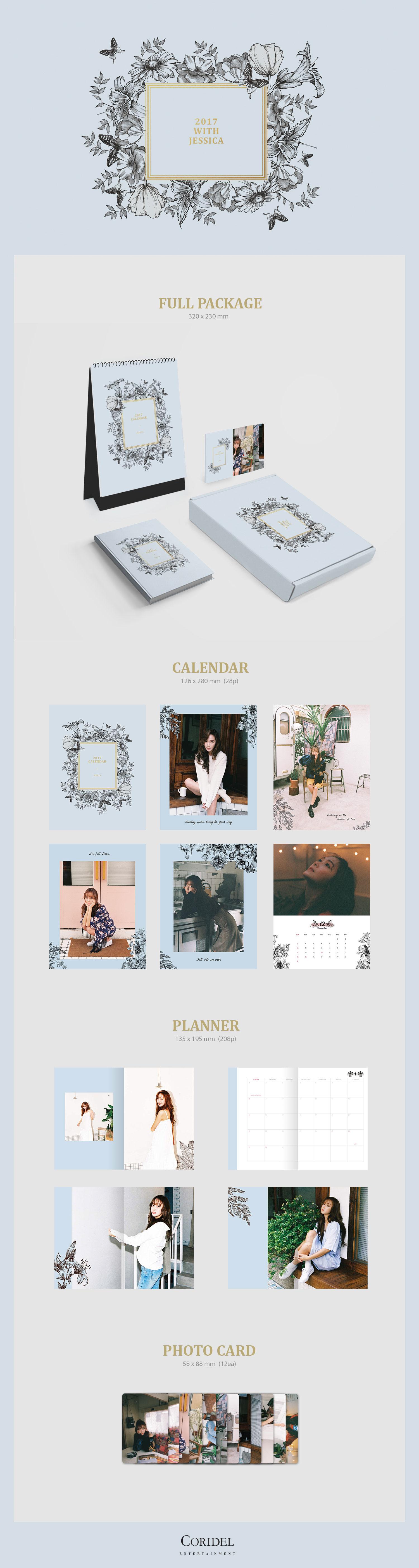 jessica_calendar_low